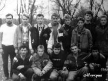 Маркушівські футболіти. 1995 рік.