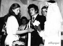 Урочиста реєстрація шлюбу.