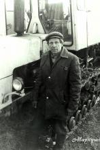 Механізатор Петро Прищепа.